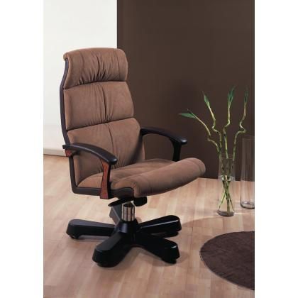 Picture Original chair for the office – Vela 1